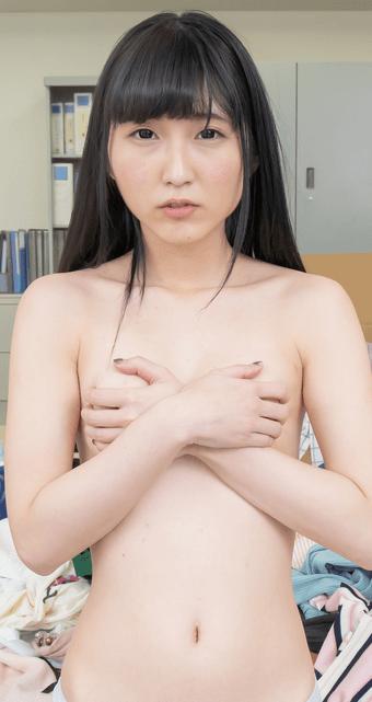 Maria Wakatsuki VR