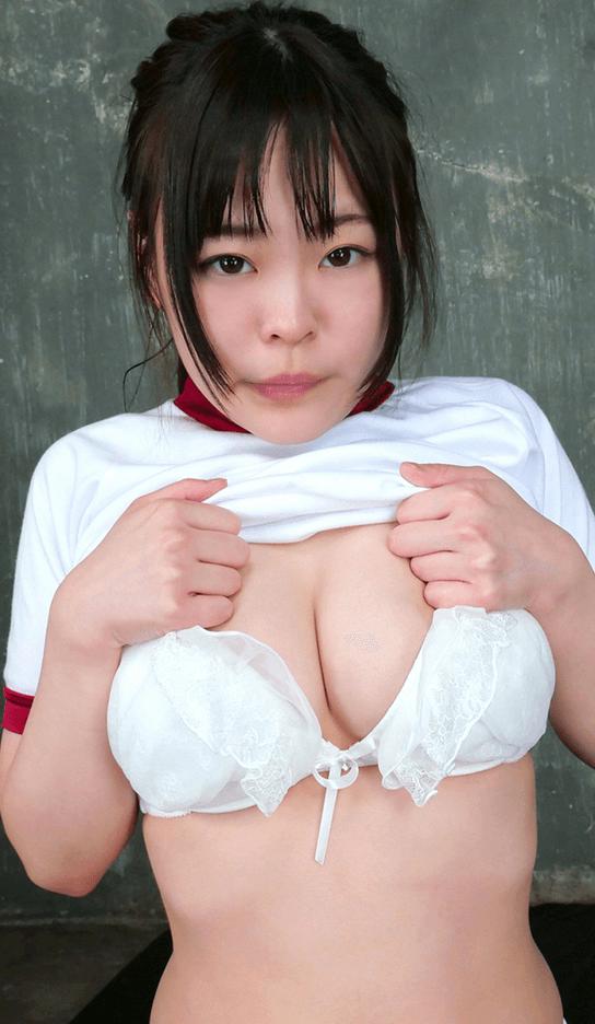 Sana Yotsuba VR