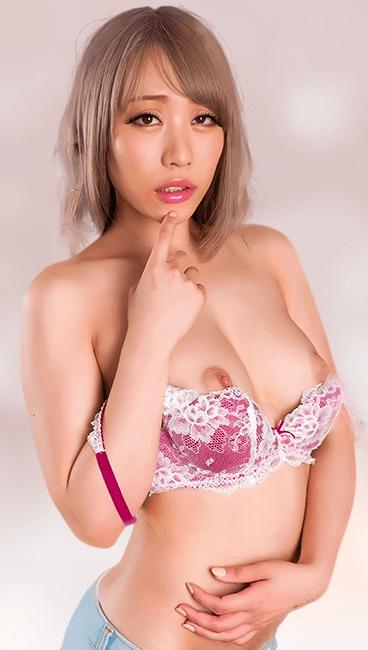 Mashiro Airi VR